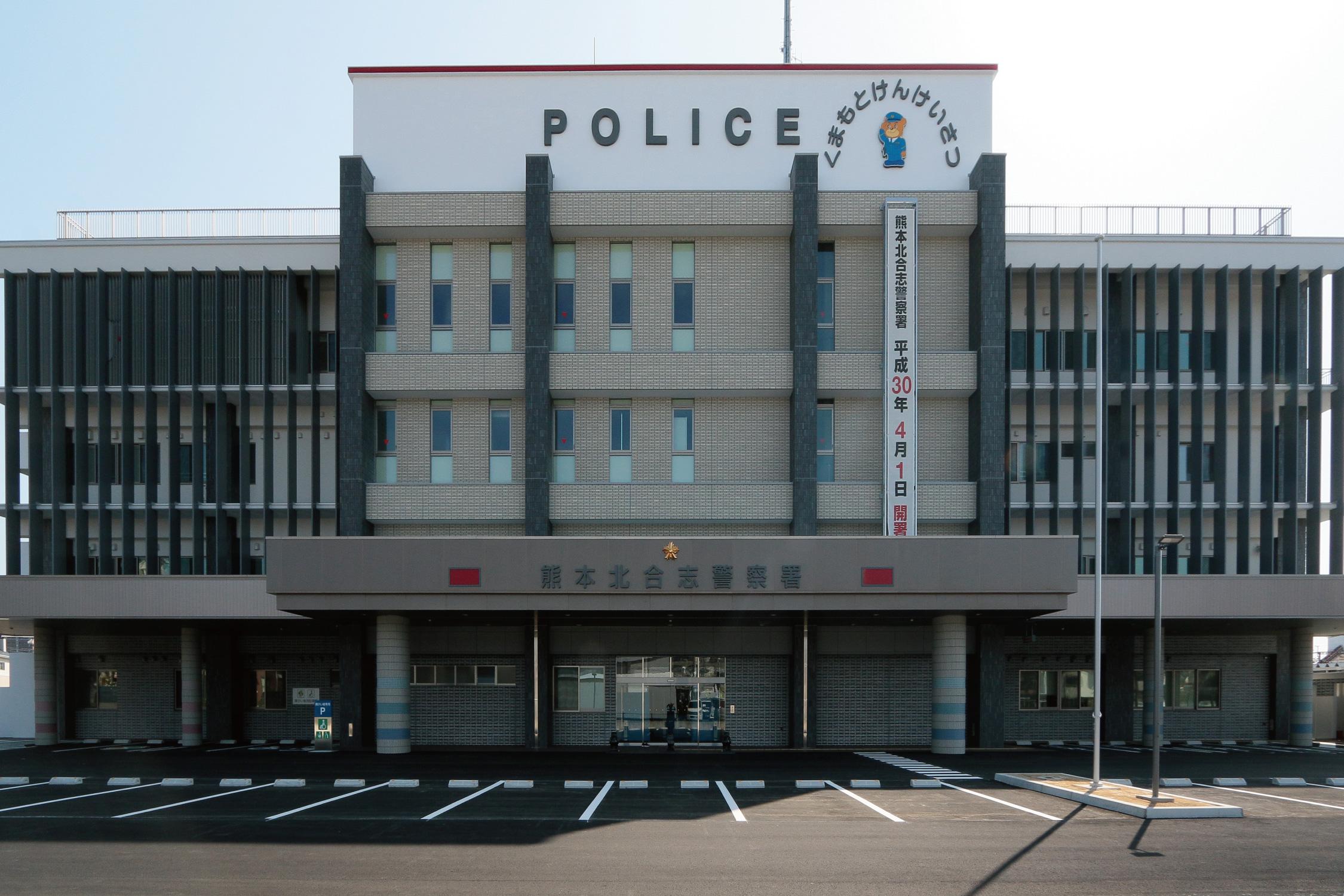 平成30年度熊本県優良工事等表彰式
