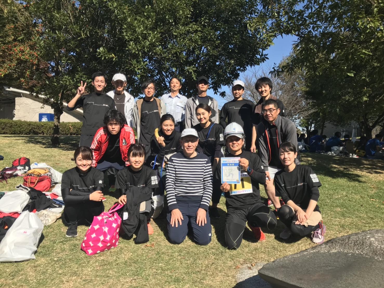 第6回 熊本リレーマラソン