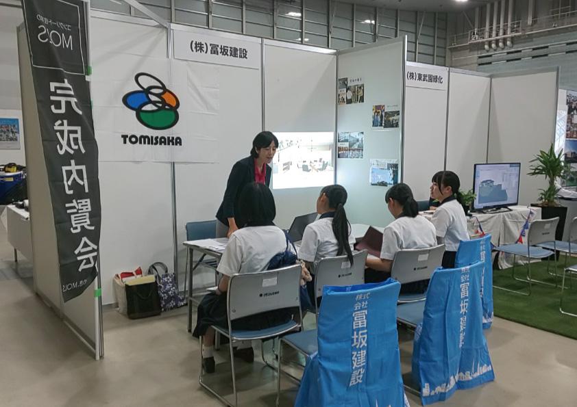 熊本県建設企業の魅力発見フェアに出展しました